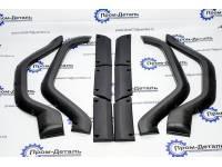 Молдинги широкие УАЗ-469\Хантер (10 деталей) АБС