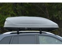 Бокс-багажник на крышу Аэродинамический Серый Turino 1